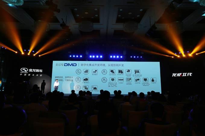 DMD+KMP双模开发模式