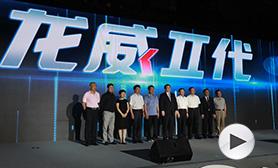 视频快报——金龙客车龙威Ⅱ代隆重上市