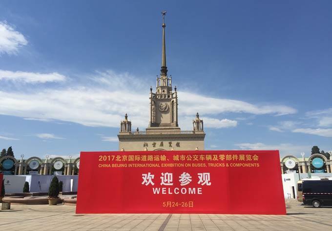 法士特新能源产品强势亮相北京国际道路运输展