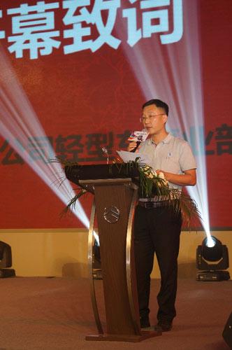 金旅客车轻型车事业部总监廖晓强在发布会上致辞