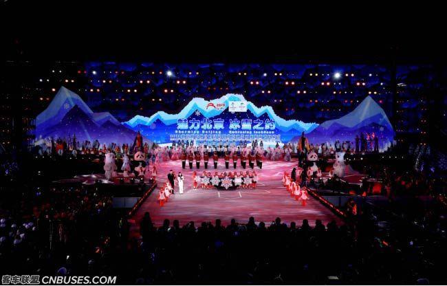 辞旧迎新岁,<font color=red>福田欧辉</font>护航北京新年倒计时活动