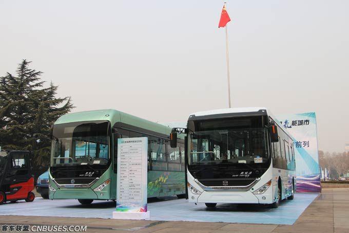 中通氢燃料客车亮相山东氢能源与燃料电池产业联盟成立大会