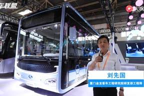 2019北京道路运输展:金龙智能网联城市之光公交车详解