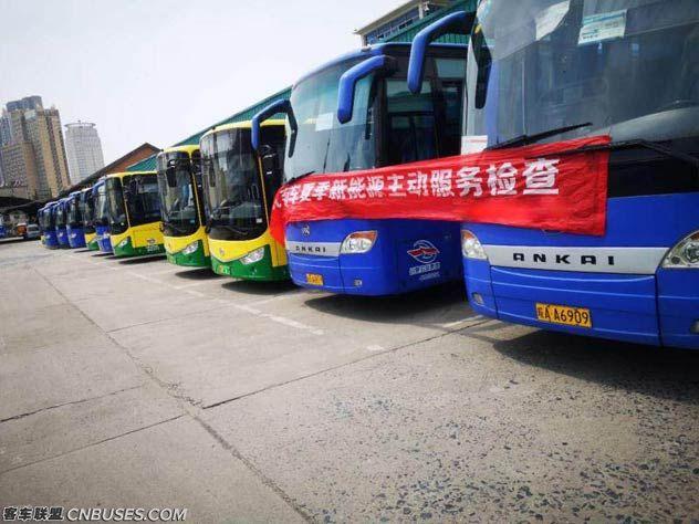 安凯客车开展夏季新能源服务活动